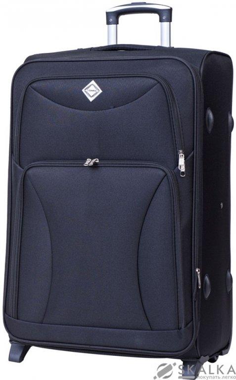 Купить небольшой чемодан