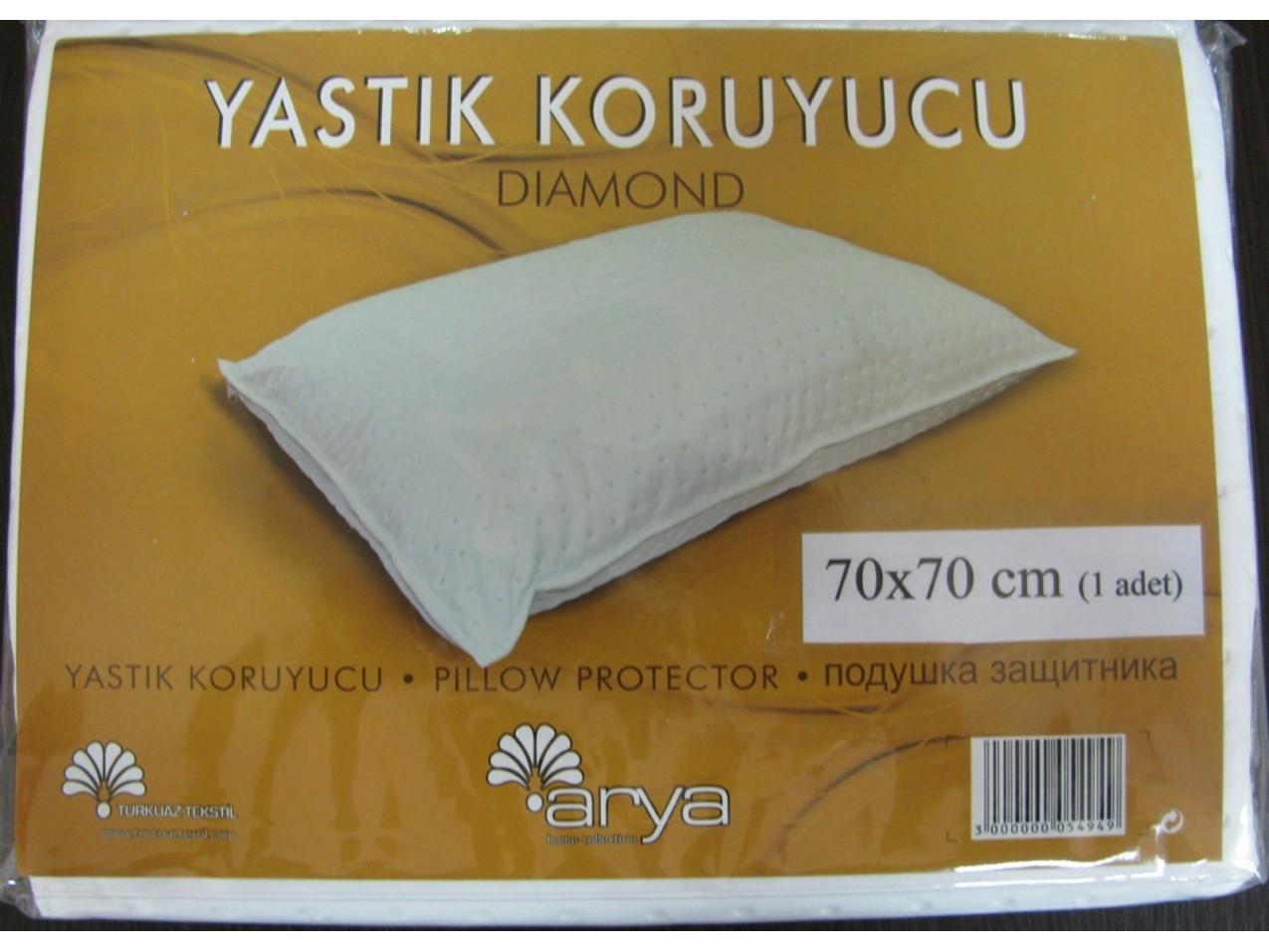 arya Наволочка Arya Can 70х70 см (1451000) 2000001272190